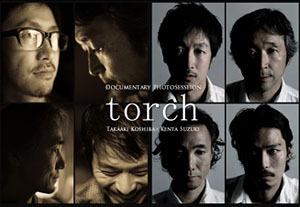 ドキュメンタリー フォトセッション|torch 02