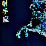 クラブキング,桑原茂一,Diary-T,5