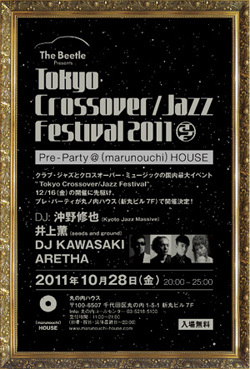 The Beetle Presents Tokyo Crossover/Jazz Festival 2011 Pre-Party