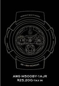 ビューティ&ユース ユナイテッドアローズ|G-SHOCK for BEAUTY&YOUTH 02