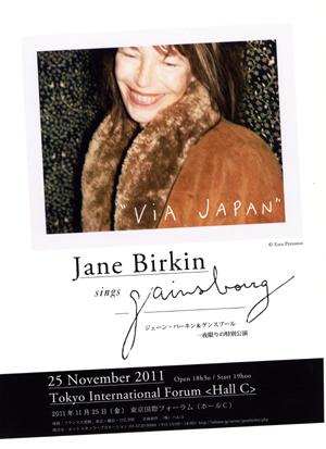 """Jane Birkin sings Serge Gainsbourg """"VIA JAPAN"""""""