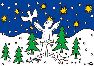 ミック・イタヤ|天使からの贈り物 10