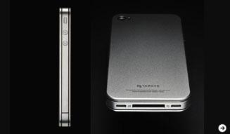 iPhoneケース haku 04