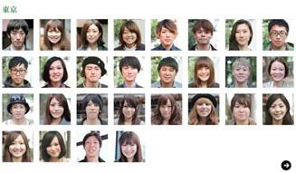 グリーンレーベル リラクシング 恋する名所百景 05