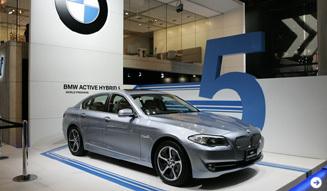 BMW|ビーエムダブリュー