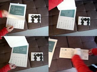 薙野たかひろ,カレンダー,2