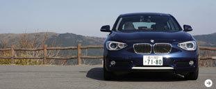 BMW 最新モデルの価値をさぐる|02