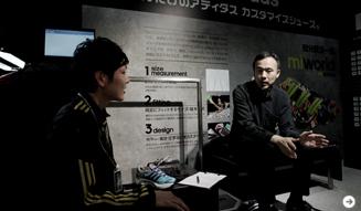adidas|松浦俊夫、パーソナルカスタマイズシューズ「mi adidas」オーダー 03