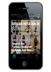 URBAN RESEARCH|コラボレーション 03