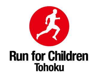Run for Children Tohoku