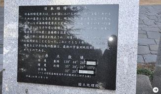 塚田有一|温室 08