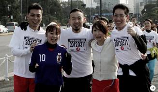 Run for Children Tohoku in adidas RUNBASE 15