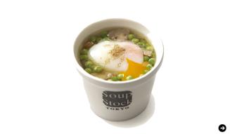 スープストックトーキョー Soup de France 07