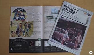 代官山 蔦屋書店×ルノー・ジャポン スペシャルコラボレーションショップがオープン|RENAULT 04
