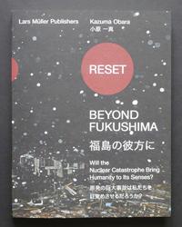 『RESET BEYOND FUKUSHIMA 福島の彼方に』06