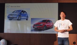 Mercedes-Benz B-Class|メルセデス・ベンツ 新型「Bクラス」