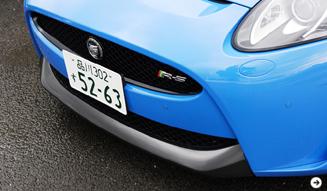 Jaguar XKR-S|ジャガー XKR-S
