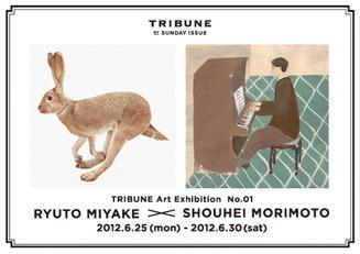 SUNDAY ISSUE|TRIBUNE 04