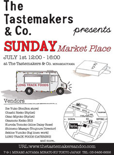 The Tastemakers & Co.|Sunday Market Place 02