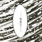 クラブキング,桑原茂一,Diary-T,7
