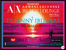 ax beach house|アルマーニ・ビーチハウス 02