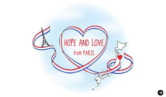 HOPE AND LOVE|marunouchi HOUSE 15