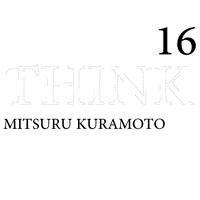 谷尻 誠|THINK_15&16 05
