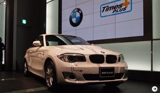 BMW ActiveE|ビー・エム・ダブリュー アクティブ イー