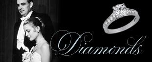 DIAMONDS|一生に一度のリングにこそふさわしい