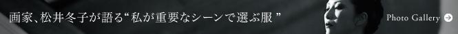 665_50_banner_matsui