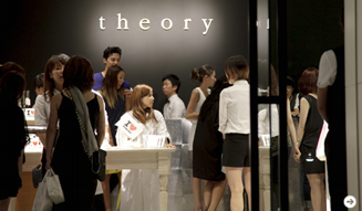 theory 05