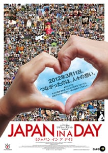JAPAN IN A DAY 05