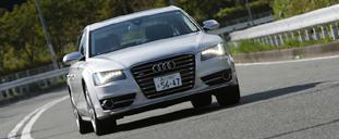 Audi S8 アウディS8に試乗