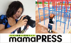 OMOTESANDO HILLS HALLOWEEN  2012 ハロウィーンキッズをもっとかわいく!  プロカメラマンによるキッズフォトレクチャー