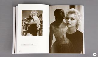 BOOK|よみがえる20世紀のヴィーナス 『マリリン・モンロー魂のかけら―残された自筆メモ・詩・手紙』02