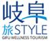 gifu_style_logo