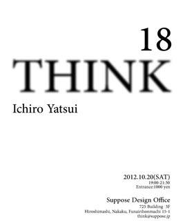 谷尻 誠|THINK 02