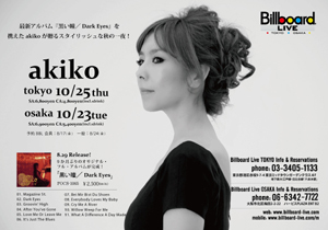 akiko|黒い瞳/Deak Eyes Release Tour