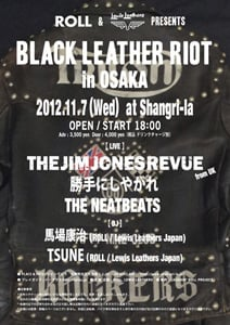 ROLL & Lewis Leathers PRESENTS BLACK LEATHER RIOT in OSAKA