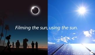 合言葉は「太陽を使って、太陽を撮る」