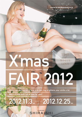 Xmas Fair -Tint of white love-