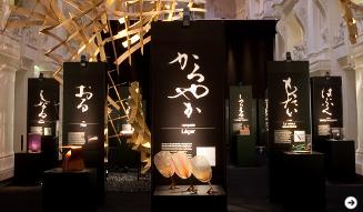 谷川じゅんじ|感性 kansei Japan Design Exhibition 13