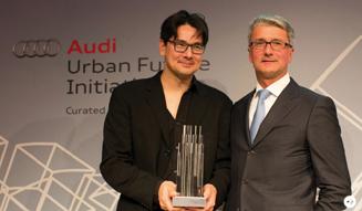 Audi Urban Future Initiative アウディ アーバン フューチャー イニシアティブ