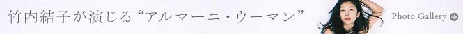 665_50_takeuchi