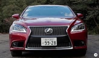 Lexus LS460 F Sport|レクサス LS460 F スポーツ