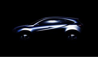 Honda URBAN SUV CONCEPT|ホンダ アーバンSUVコンセプト