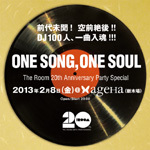 EVENT 『ONE SONG, ONE SOUL~The Room 20th Anniversary Party Special~』02