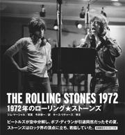 BOOK 伝説の「コカインと酒にまみれた北米ツアー」をドキュメント 『1972年のローリング・ストーンズ』02