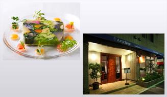 ジャパン・レストラン・ウィーク2013 ウィンタープレミアム 02