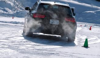 Audi driving experience|アウディ ドライビング エクスペリエンス